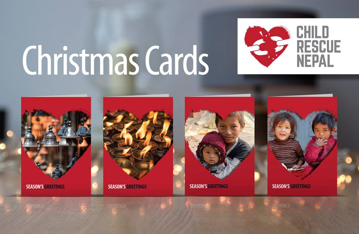 CRN Christmas Cards